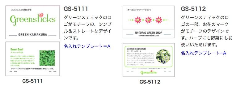 GSnaire.jpg