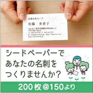 meishi_side