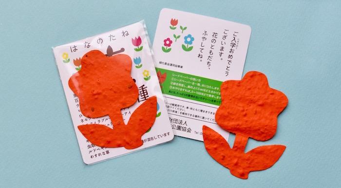 okayamakoenkyokai