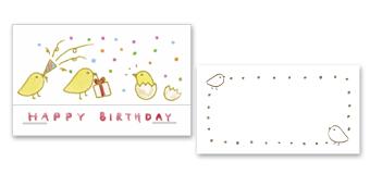 GS-5040 Happy Birthday  315円(税込)
